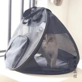 寵物包外出便攜貓包可折疊輕便貓籠子貓咪狗狗旅行外帶透氣手提包 酷男精品館
