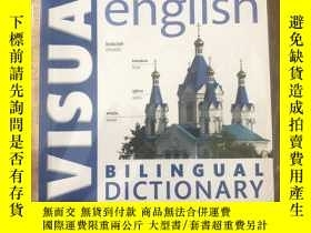 二手書博民逛書店Polish罕見english bilingual visual