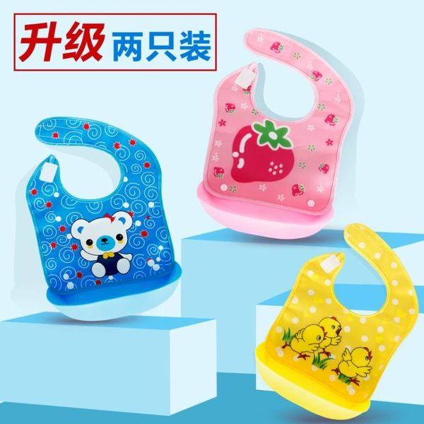 嬰兒吃飯圍兜寶寶立體硅膠防水圍嘴新生兒童用品免洗口水巾食飯兜