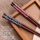和風櫻花原木筷子日本天然木經典實木餐具