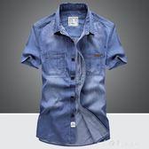 牛仔短袖襯衣男夏季寸衫男士短袖襯衫大碼寬鬆休閒牛仔衫 小確幸生活館