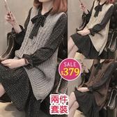 BOBO小中大尺碼【3078】針織兩件式背心+長袖洋裝 共4色 現貨