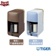 【海洋傳奇】【日本出貨】TIGER 虎牌 ADC-A060 滴漏式 咖啡機 不鏽鋼咖啡壺 6杯份【免運】