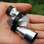 望遠鏡單筒高倍高清微光夜視非人體透視1000倍便攜成人 萬客居