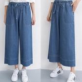 牛仔寬褲 加肥加大碼夏裝韓版牛仔闊腿褲200斤胖MM超大號九分褲女
