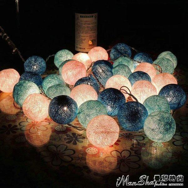LED彩燈led彩燈閃燈串燈滿天星少女心房間佈置求婚道具婚慶裝飾藤球燈串 【驚喜價格】