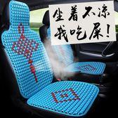 汽車夏季坐墊加厚塑料透氣通風通用座墊 LQ2946『小美日記』