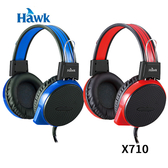 Hawk X710 頭戴式電競耳機麥克風 03-HGX710 BL / RD