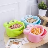雙層瓜子懶人水果盤追劇吃嗑瓜子神器客廳家用桌面零食糖干果盒【端午節免運限時八折】