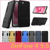 【萌萌噠】ASUS ZenFone 4 (5.5吋) ZE554KL  變形盔甲保護套 鋼鐵人馬克戰衣 全包帶支架 矽膠套