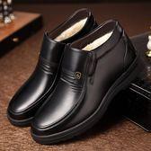 男短靴 男靴子 秋冬男士保暖純色加絨加厚棉靴圓頭套腳大碼男鞋馬丁靴《印象精品》q1521