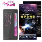 Moxbii  Sony Xperia X 抗衝擊 9H 太空盾 Plus 螢幕保護貼(非滿版)