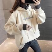 春裝2021年新款女士連帽連帽T恤女加絨加厚設計感小眾潮ins外套洋氣 快意購物網