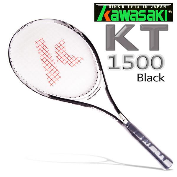 Kawasaki KT1500 BLUE 專業鋁合金網球拍