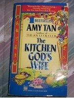 二手書博民逛書店 《Kitchen God's Wife》 R2Y ISBN:0804109621│AmyTan