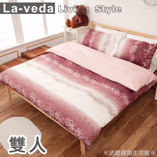 MIT精梳純棉斜紋布活性印染 雙人四件式兩用被床包組-飛揚紅