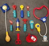 出口美國兒童仿真醫生13件手提套裝玩具女孩醫藥箱過家家角色扮演