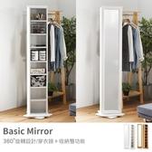 化妝棉盒 旋轉鏡櫃 化妝品收納【R0057】維多利亞旋轉收納鏡櫃(白色) MIT台灣製 完美主義