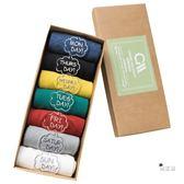 (八八折搶先購)女士襪子女秋冬棉質簡約學院風素面運動中筒襪透氣7雙裝禮盒