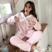 睡衣 秋冬新款韓版甜美可愛寬鬆毛絨長袖睡衣睡褲兩件套家居服套裝女潮