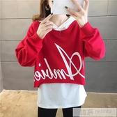 兩件套頭連帽T恤2020新款潮寬鬆韓版紅色秋裝漢元素女外套 牛轉好運到