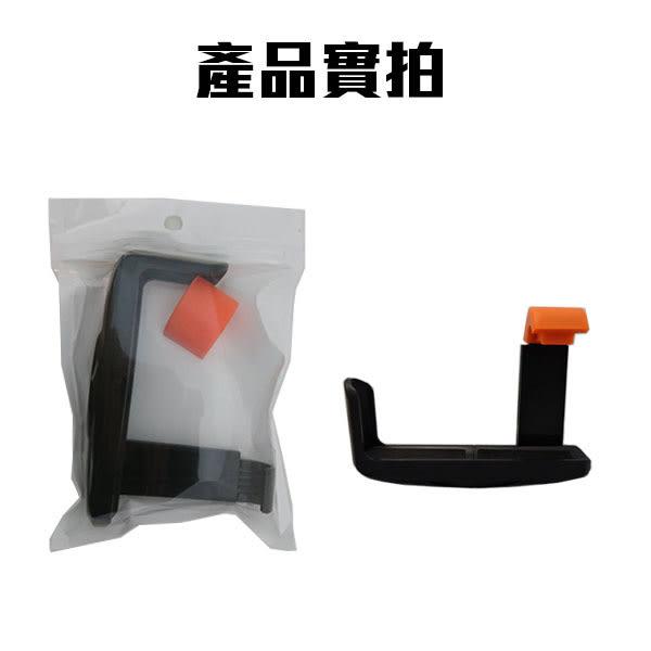 【coni shop】手機L型夾子 手機夾 腳架手機夾 自拍桿手機夾 通用型手機夾 雲台支架 夾子