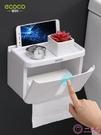 衛生紙置物架衛生間廁所紙巾盒免打孔創意抽紙盒捲紙筒防水廁紙盒