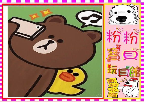 *粉粉寶貝玩具*熊大愛自拍雙人涼被 綠色 5*6尺(150*180公分) LINE正版授權 台灣製~
