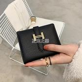 女錢包 小錢包女新款網紅小眾設計短款女士錢夾時尚簡約零錢包短夾新 快速出貨