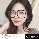 OT SHOP[現貨]平光眼鏡 抗藍光 復古時尚方形膠框 大框顯臉小 網紅 周揚青同款 中性 黑/透明框 W71