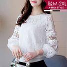 加大碼-優雅串珠燈籠袖鏤空蕾絲衫(M-2XL)