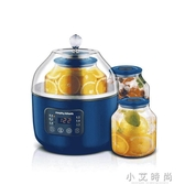 優酪乳機 MORPHY RICHARDS/摩飛電器 MR1009摩飛酵素機家用全自動優酪乳機 小艾時尚 NMS 220V