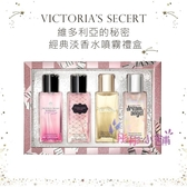 【彤彤小舖】Victoria's secret 維多利亞的秘密 香水噴霧禮盒 75ml *4 VS原裝禮盒 預購