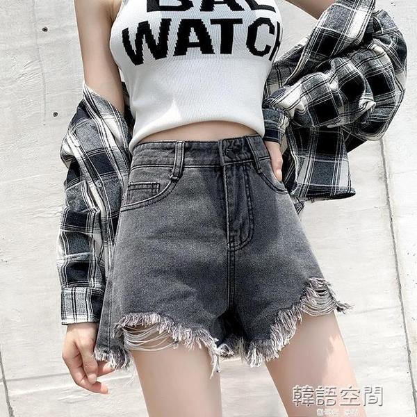 高腰牛仔短褲女夏季2021年新款顯瘦大碼寬鬆破洞闊腿a字熱褲潮ins