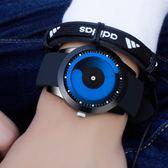 漩渦手錶男初中學生韓版潮流創意個性青少年星空蟲洞新概念電子錶 全館免運