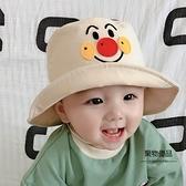 漁夫帽盆帽卡通兒童遮陽帽男童女童太陽帽【聚物優品】