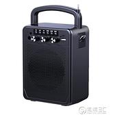 低音炮大音量小音響家用戶外廣場舞手提便攜式影響3d環繞超重低音播報神器 電購3C