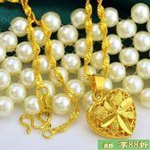 鍍金項鍊 - 禮物飾品仿黃金水波墜鍊雞心鍍金女士項鍊 越南沙金18K 時尚韓版 最後一天8折
