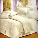 繁華入夢(白) 60支棉尊爵七件組-6x7呎雙人特大-鋪棉床罩組[諾貝達莫卡利]-R8316B-L