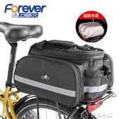 自行車包山地自行車後馱包貨架包騎行裝備駝包配件尾包後座全套代駕專 多色小屋