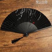 扇子摺扇古風女式中國風古典復古日式隨身迷你流蘇黑6寸林扇 青山市集