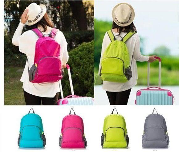 ✭米菈生活館✭【Y21】韓版旅行可折疊雙肩包 多功能 雙肩背包 收納包 旅行包 輕薄款型 後背包