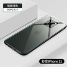 手機殼 iphone11玻璃殼r17限量...