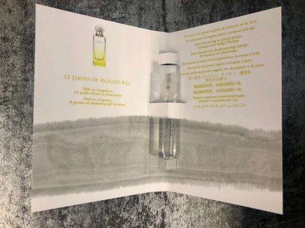 ◐香水綁馬尾◐ HERMES 愛馬仕 李先生的花園 中性淡香水 小針管 2ml