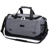 大容量手提旅行包運動健身包出差旅行包短途訓練袋旅游包男女 智能生活館