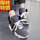 休閒運動鞋-韓版厚底時尚變色韓國女鞋子2色66l2【時尚巴黎】