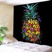 掛毯 ins北歐掛布背景布黑底彩色菠蘿大壁毯臥室宿舍墻面裝飾布沙灘巾 城市科技旗艦店