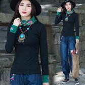 民族風女裝繡花高領長袖T恤女上衣秋冬中國風刺繡修身打底衫
