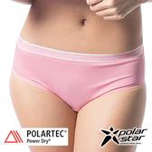 PolarStar 台灣 女 polartec® 高透氣排汗快乾三角內褲『粉紅』P10177 透氣│無痕│彈性│運動│POLARTEC