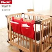 FARORO嬰兒床掛袋床頭尿片收納袋兒童儲物袋尿不濕便捷掛袋尿布袋 後街五號